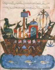 Arab+Manuscrip-01