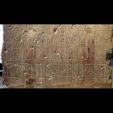 runestonen62