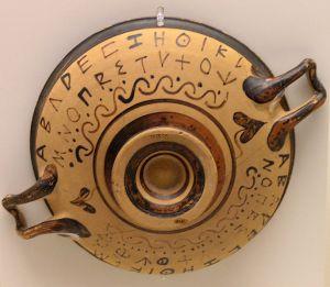 686px-NAMA_Alphabet_grec-1-289658980